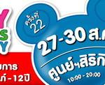 banner-Thailandbaby23