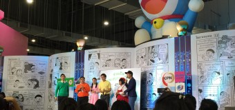 Doraemon Comic World At Central Westgate