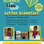 little scientist Sat club
