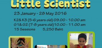 Saturday Science Club: Start from Saturday 23rd January 2016