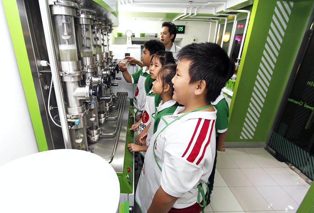 Greentea Factory