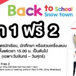Ad.Back-to-school