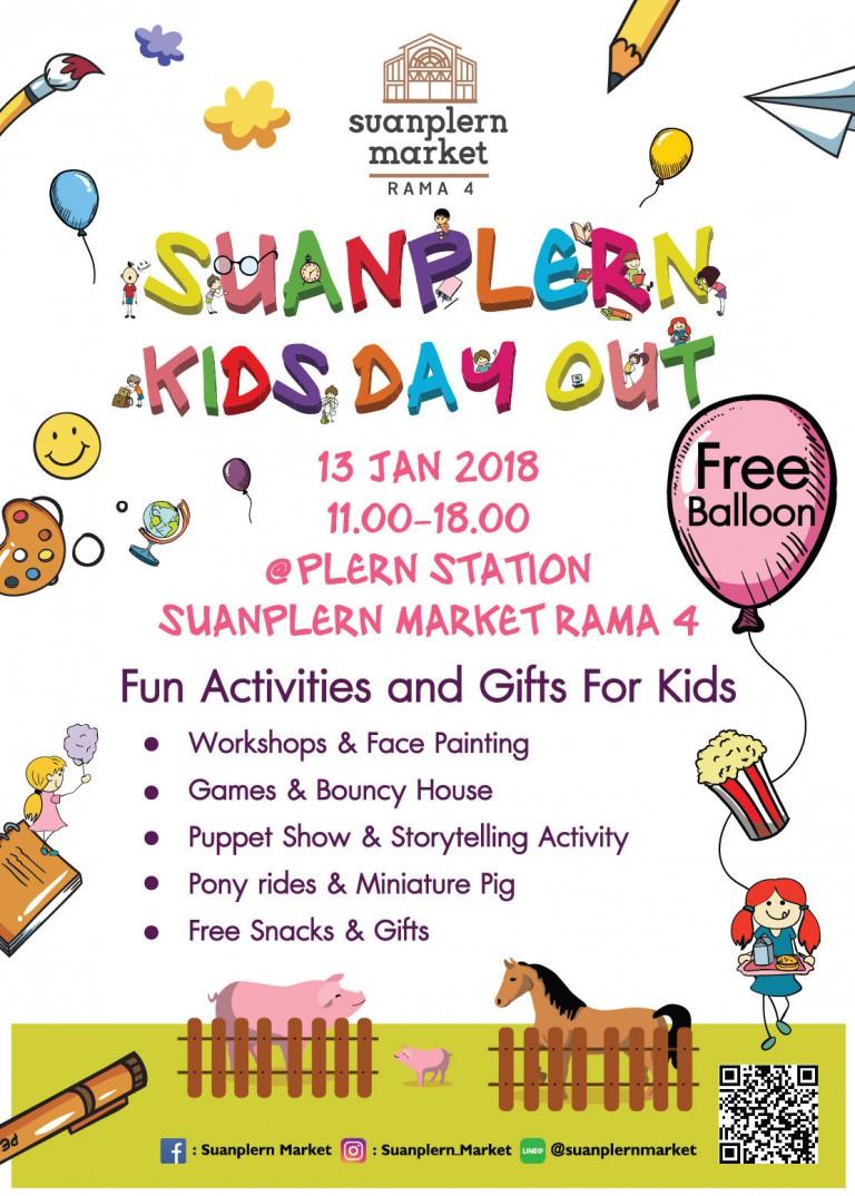062 Suanplern Kids Day (1)-01