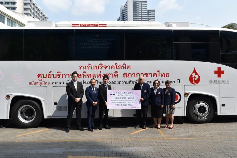 JAT_blood car donation_main photo(プレス写真)