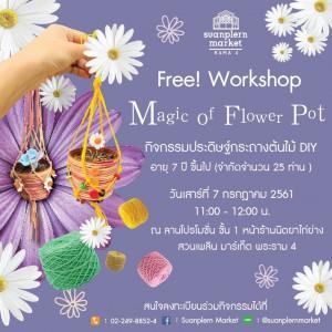 Event workshop suanplern