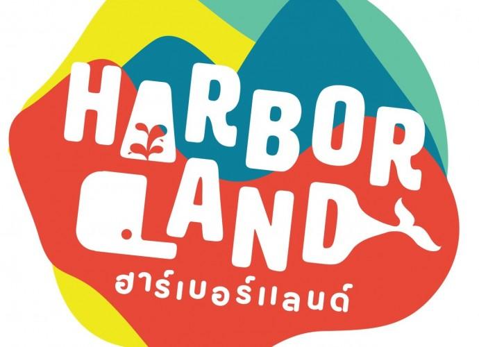 Logo Harborland