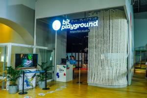 Bit playground4