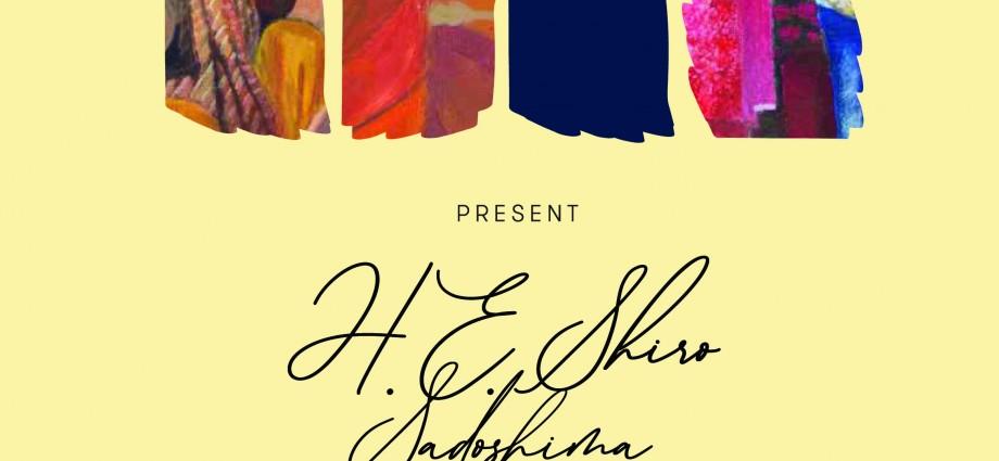 H.E.Shiro_KV_A4_hires_25.11.19