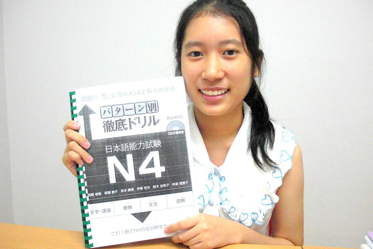 日本語レッスン Japanese Language Lesson 日本語の勉強を始めませんか?!