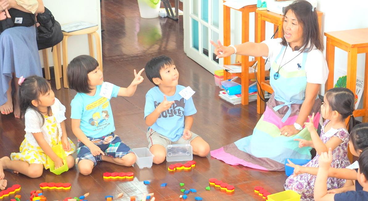 【9/18•19】 第6回 「パターンブロック」で遊ぼう、学ぼう! 講師:磯邊季里先生(こひつじかい) 協賛:東洋館出版社