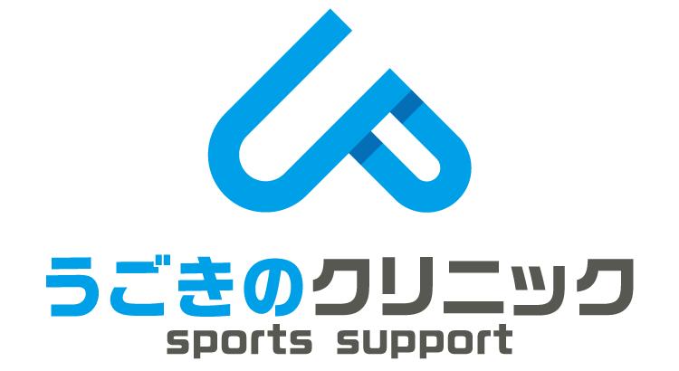 うごきのクリニック かけっこ教室  〜 運動会直前対策! (11/3開催)