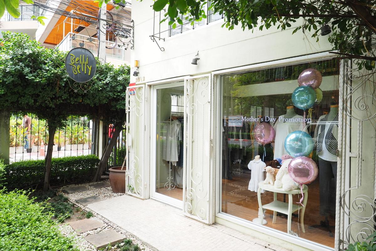 マタニティーも授乳服も。タイのママ・デザイナーのショップ。『Belli Belly』