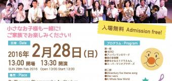 バンコク在住者による社会人吹奏楽サークル「バンコクブラスバンド」 第3回Family concert 2月28日(日)13:30開演!