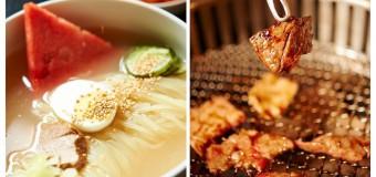 本場盛岡の味が楽しめるモチモチ冷麺『焼肉・冷麺 ヤマト』