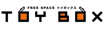 TOY BOXイベントスケジュール♪要チェック!12月