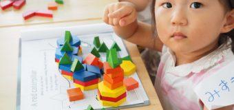 【バンコク・教育】パターンブロックとは?子どもの新しい可能性に気づく、伸ばす!