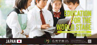 生徒達が自らの力で日本の教育を変えていく!【広尾学園中学校・高等学校】