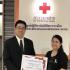 【タイ国日本人会 社会貢献 : タイ南部洪水被害支援金贈呈】