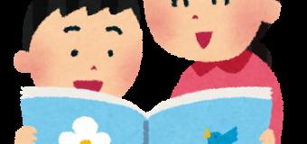 【バンコク 子育て イベント】6/9、10☆笑顔でハッピー子育てライフ☆イライラしない子育ての秘訣、親子運動遊び、小学生運動遊びを開催!
