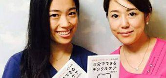 【夢をおいかける大人インタビュー!】歯科医師 西原 郁子さん