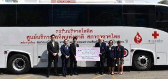 タイ国日本人会が過去最大となる 800 万バーツ相当の献血車をタイ赤十字社へ納車