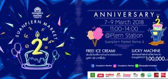 『Suanplern Market 2 years Anniversary !!』@SUANPLERN MARKET RAMA4