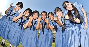 一世紀以上にわたり、女子教育を積み重ねてきた【 福岡女学院中学校・高等学校】
