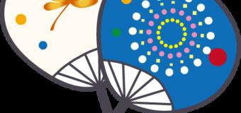 【親子で製作あそび】夏にぴったり★自分だけの『うちわ製作』8/10(金)★参加者募集中!!