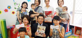 【駐妻キャリア応援企画】海外駐在経験を活かして、日本語教師をめざしてみる!?