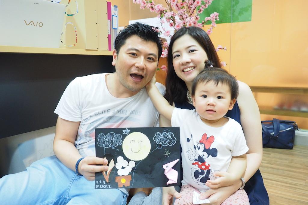 【国際結婚+日本語教育】子どもの選択肢を増やしてあげたい 〜 山中 秀斗さん(電機メーカー勤務)