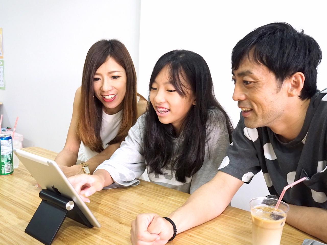 【新赴任・新生活応援】親子でできる!? 英会話アプリでネイティブな英語を習得しちゃおう