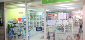 【薬】日本人薬剤師が在籍!!他薬局よりお求めやすい価格で提供!『MEDs21』5月のお勧め情報♪