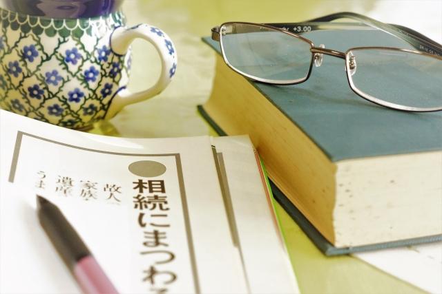 【海外駐在家族、必見】住民票がない場合の相続手続き、ご存知ですか? 日本のご実家・親族に関する悩みを解消する勉強会(無料 9/21 Sat)