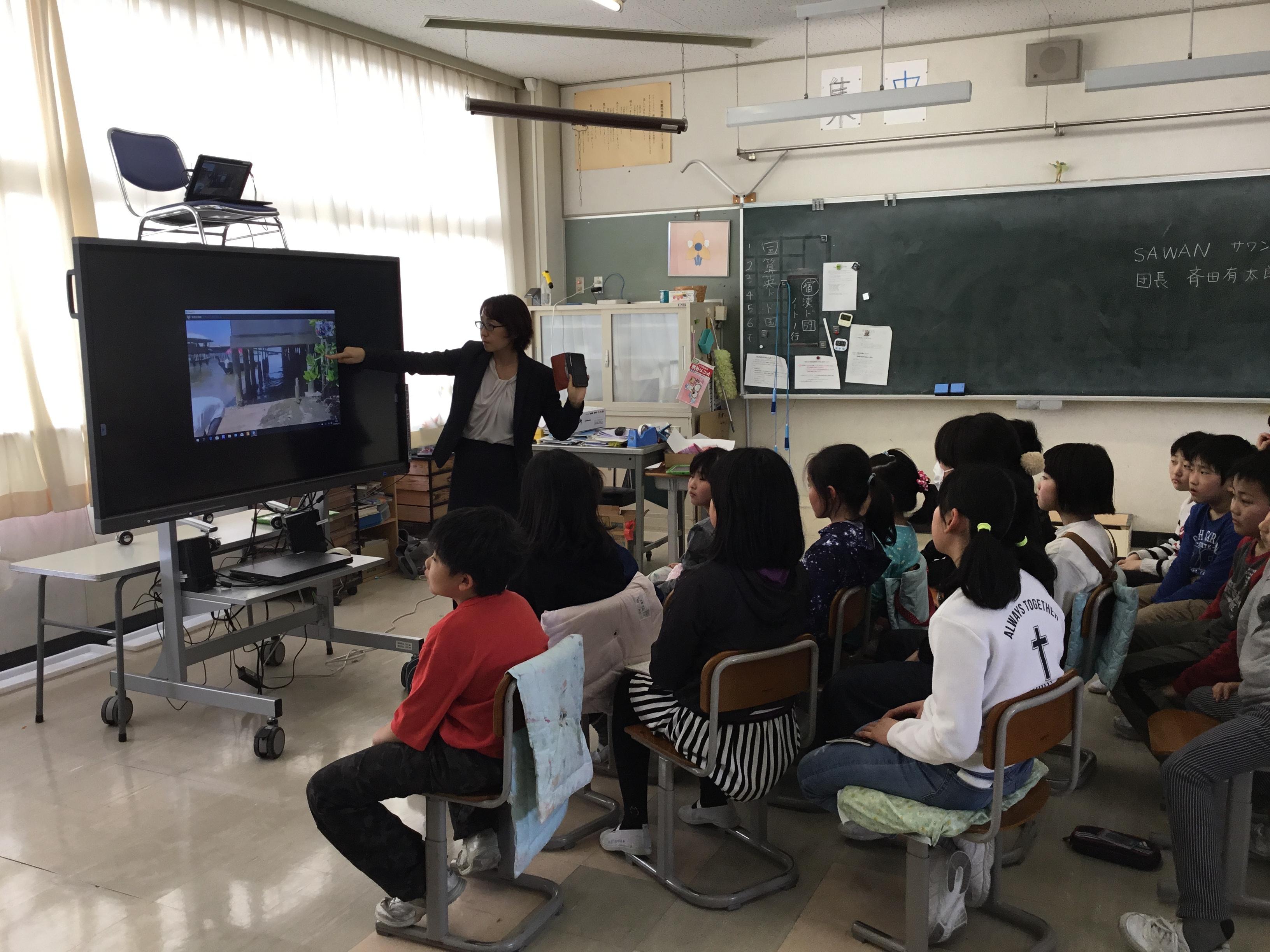【月刊 SAWAN】~SAWANが繋ぐ地球環境について語り合う子供たち~