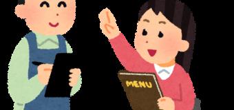 【語学】はじめての タイ語レッスン!