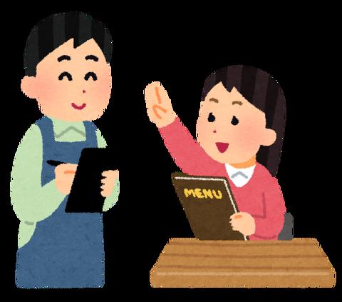 【語学】はじめてのタイ語レッスン! 2月20日(木)初級編/2月25日(火)中級編