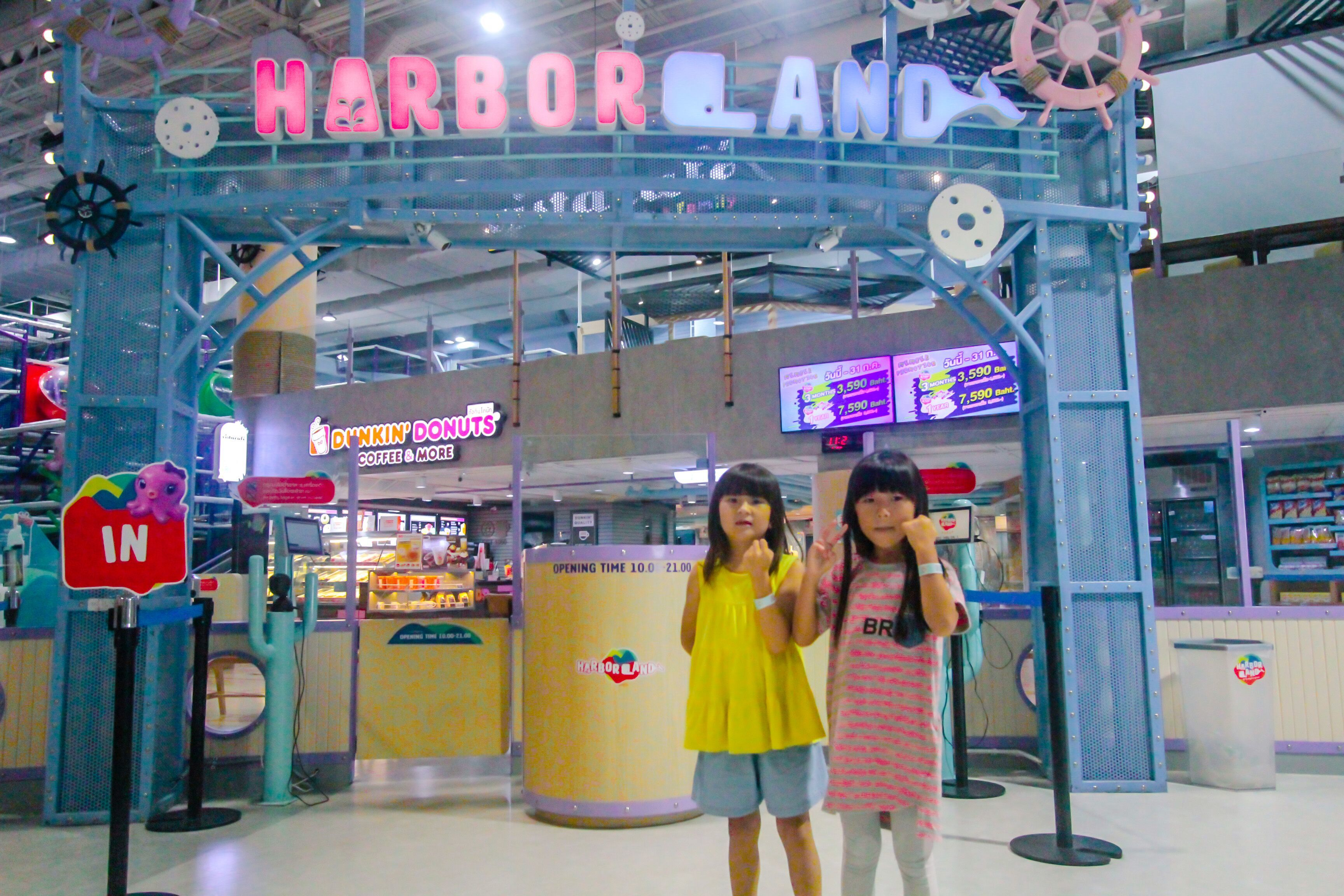 HarborLand @Fashion Island