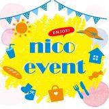 【イベント】今月のNico Event☆