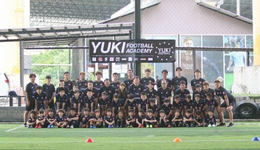 【2020年8月OPEN】現役タイリーグ大久保剛志選手監修『YUKI FOOTBALL ACADEMY』開校!!!